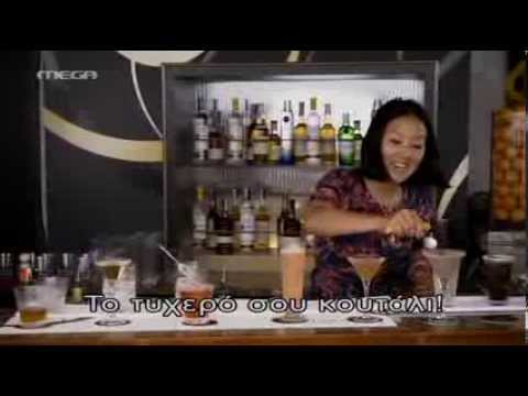 World Class Bartender of the Year 2013 Final DTB x264 GrLTv