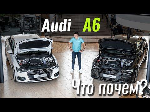 Audi A6 C8 Седан