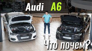 Audi A6 от €41.000 в Украине. Дешевле не было?