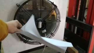 Вентилятор для майнинга