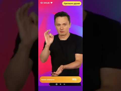 Игра КЛЕВЕР - 11 июня 2018 / Илья Соболев и Феодосия Колосяница
