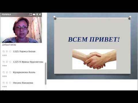 Программы о здоровье с Еленой Малышевой - Жить Здорово!
