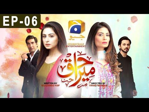 Mera Haq - Episode 6 - HAR PAL GEO