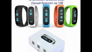 Video Smartwatch Bracelet E02, умный браслет за 10$ download MP3, 3GP, MP4, WEBM, AVI, FLV Agustus 2018