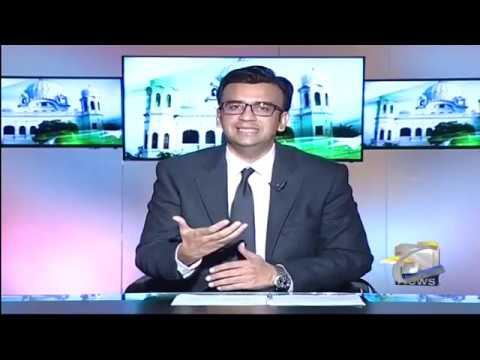 Aapas Ki Baat - 27 November 2018