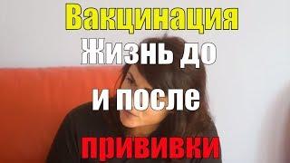 Записки горожанина #148. История семьи Нуфер (ч I.). Непростые вопросы