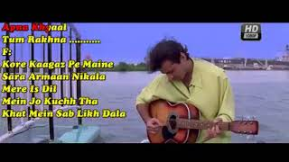 Pehli Pehli Baar Muhobbat Ki Hai SIRF TUM KARAOKE Only For MALE With FEMALE VOCAL YouTube
