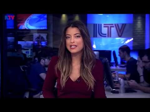Your News From Israel - July 27, 2017