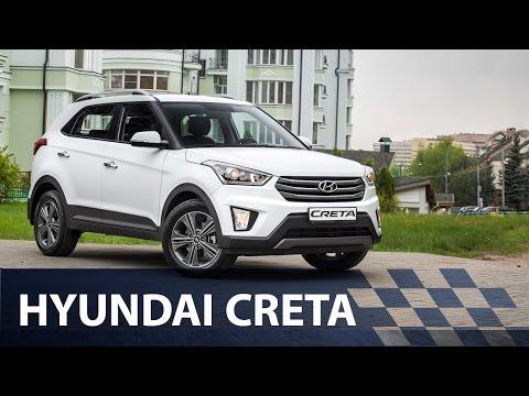 Хороший обзор Hyundai Creta от LifeTest | Хендай Крета Тест-драйв