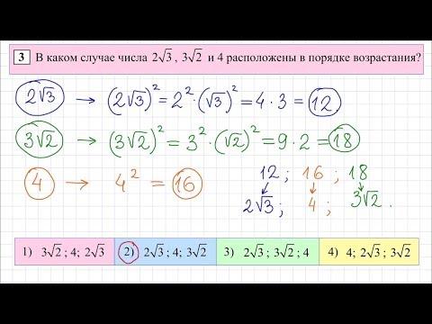 Математика: Егэ и ГИА по математике, открытый банк заданий