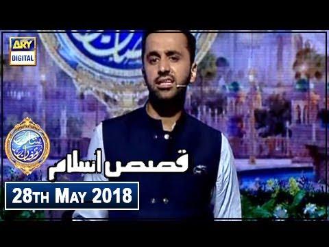 Shan-e-Sehr – Segment – ' Qasas Ul Islam ' With Waseem Badami – 28th May 2018