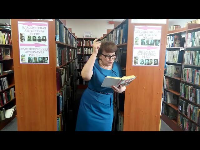 Изображение предпросмотра прочтения – ТатьянаМальцева читает произведение «Мертвые души» Н.В.Гоголя