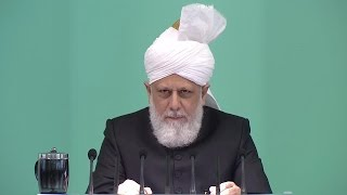 Indonesian Translation: Friday Sermon December 11, 2015 - Islam Ahmadiyya