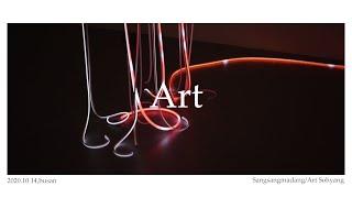 Art 전시회 투어 부산 / 상상마당,아트소향