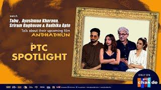 AndhaDhun Starcast | PTC Spotlight | Tabu | Ayushmann Khurrana | Radhika Apte | PTC CHAK DE
