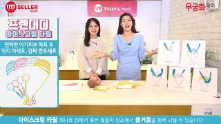 FrienDaddy 4가지 기능성 아기 목욕타월 출산준…