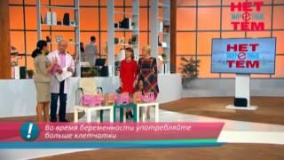 видео Коричневые выделения при беременности: причины на ранних и поздних сроках