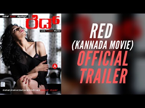 RED Latest 2016 Kannada Movie  ( Official...