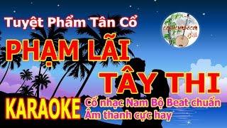 Karaoke Phạm Lãi biệt Tây Thi - Phụng hoàng 12 | BKaraoke beat chuẩn hay