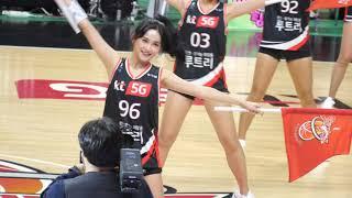 20191109 KT소닉걸스 이은지 치어리더 공연