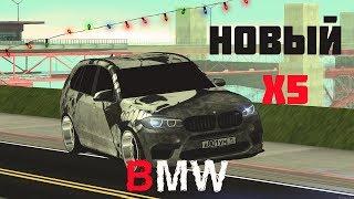 |SMOTRA MTA| КУПИЛ BMW X5M