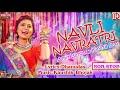 Navli Navratri 2017 | New Gujarati Nonstop Garba | Kavita Das New Song