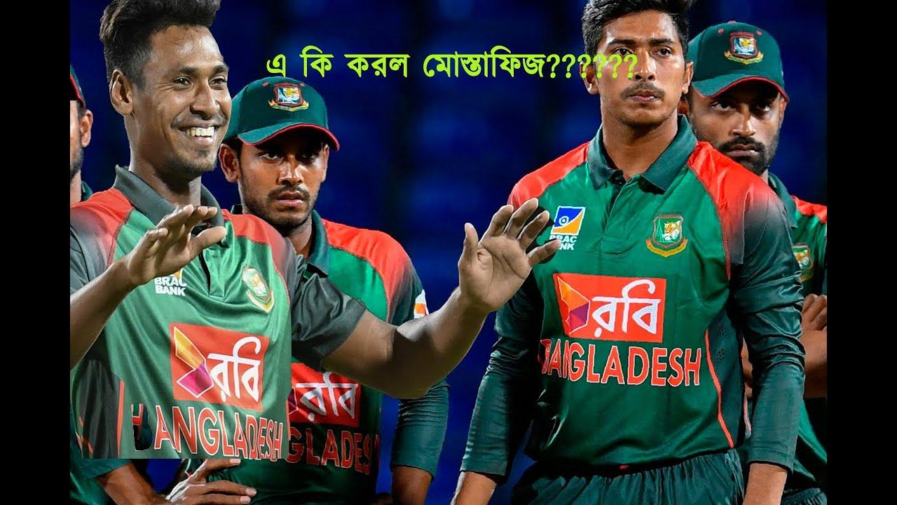 Bangla News 23 September 2020| Bangladesh Latest Today Sport News,Today Live Sports news,Khela jog .