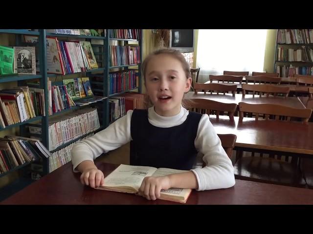 Изображение предпросмотра прочтения – УльянаОкунева читает произведение «Про журавля» (Русский фольклор )