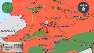 6 октября 2017. Военная обстановка в Сирии. Сирийская армия подошла к оплоту ИГИЛ – городу Майядин.