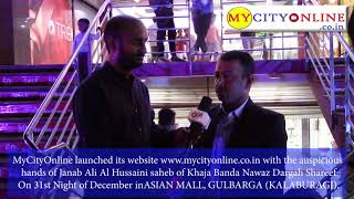 Baixar Exclusive Interview by Rahmat on the occasion of MyCityOnline Website launch