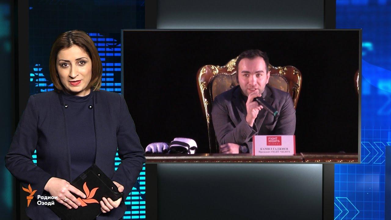 Ахбори Тоҷикистон ва ҷаҳон (04.01.2017)اخبار تاجیکستان .(HD)