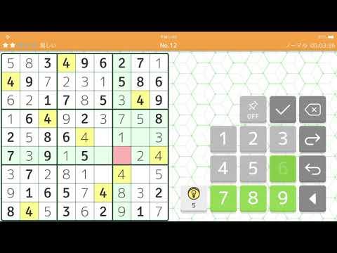 懸賞 パズル で 「懸賞パズルパクロス2」の口コミ評価。衝撃の当選確率とは・・・
