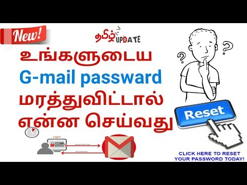 How to recover your gmail account password  forgot|tamil updated
