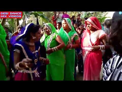 New Desi Dance Dehati Village Sadi SuperHit Dance Mix Videos Bhojpuri Dj Remix