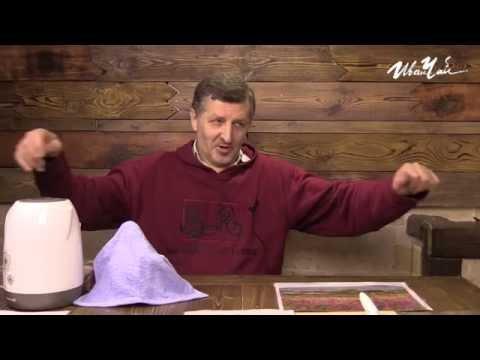 - РИА Иван-Чай