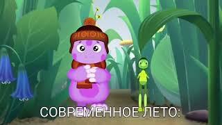 Муд Лунтик