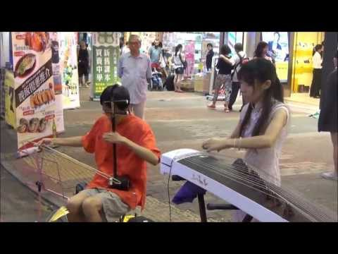 Hong Kong Street Music. Ehru player and Traditional Chinese Instruments in Mong Kok