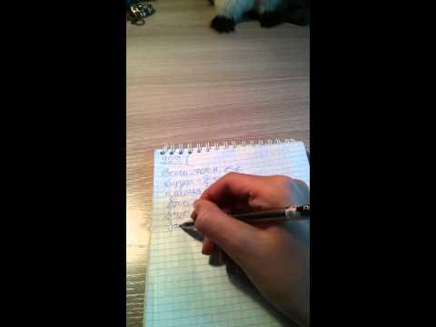Задачи 12.4 12.5 12.6 Алгебра 9 класс (углубленный), учебник Мерзляк А.Г.из YouTube · Длительность: 52 мин7 с  · Просмотров: 10 · отправлено: 29/11/2017 · кем отправлено: Сергей Ефимов