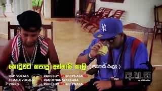 Kotuwata Kapapu Annasi Kali-rudeboyray Ft Prasa Kg (ahasa/mixtape)