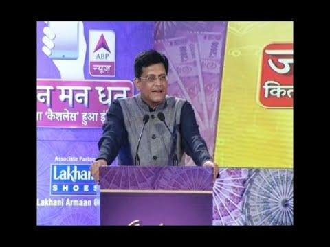 Post demonetisation, 56% increase in cashless transactions recorded, says Piyush Goyal