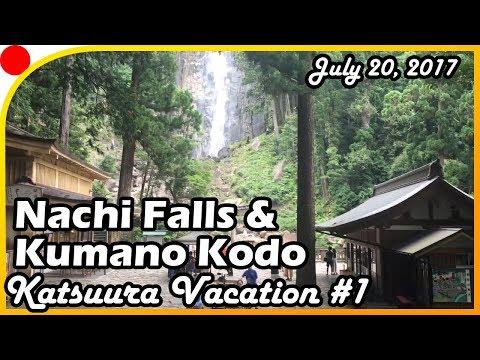 Nachi Falls & Kumano Kodo (Katsuura Vacation 1)