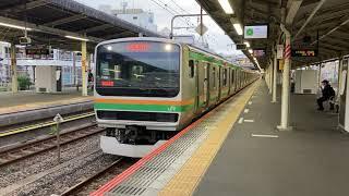 【東海道線】平塚駅3番線普通沼津行きE231系近郊タイプ発車
