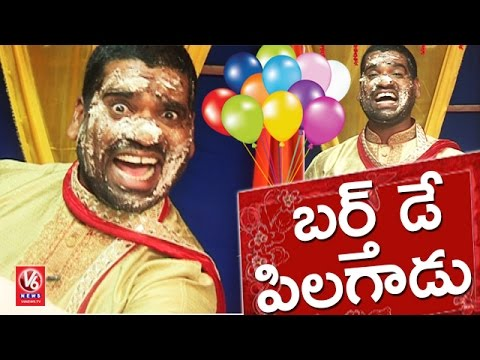 Bithiri Sathi Birthday Celebrations | Satirical Conversation With Savitri | Teenmaar News