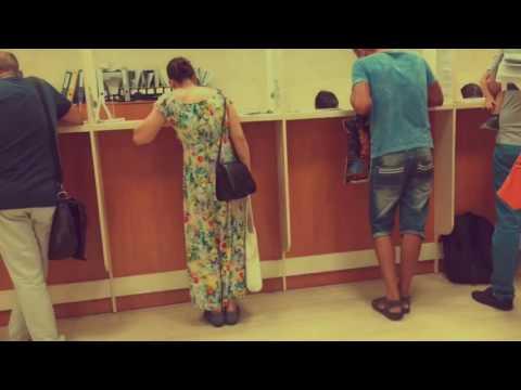 #46 - Польская рабочая виза | Как там в визовом центре?