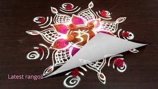 latest rangoli beautiful flower design sravanamasam special deepala muggu || friday  kolam