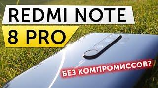 Redmi Note 8 Pro Огляд новинки, тест камери, порівняння, відгук, розпакування