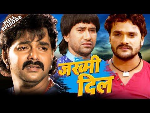 टूटे दिल की अवाज - JAKHMI DIL - Web Series - Pawan Singh,Khesari Lal -Ravi Raj Bhojpuri Sad Song