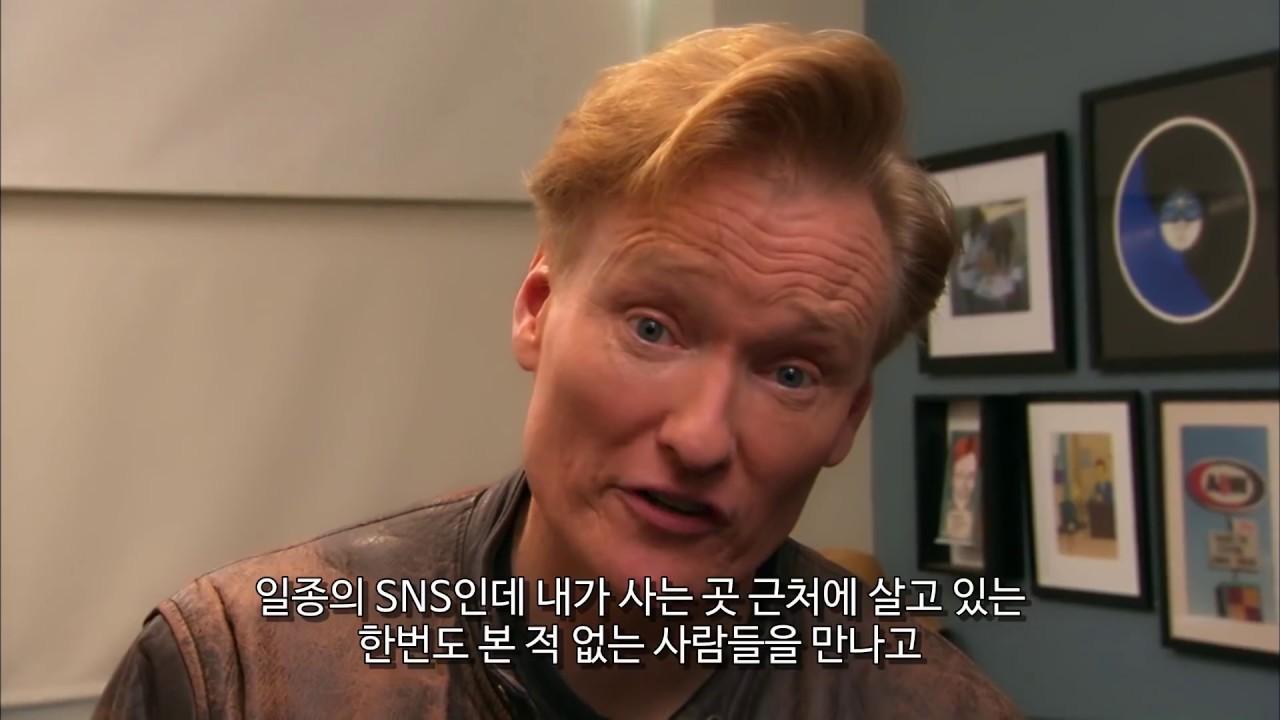 Conan and dave franco tinder dating 2