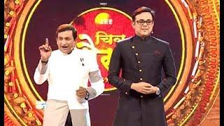 Funny Song On Marathi Actors | Best of Zee Chitra Gaurav Puraskar 2018