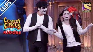 Mantra Brings Tragedy & Sargun Does Comedy   Comedy Circus Ke Ajoobe
